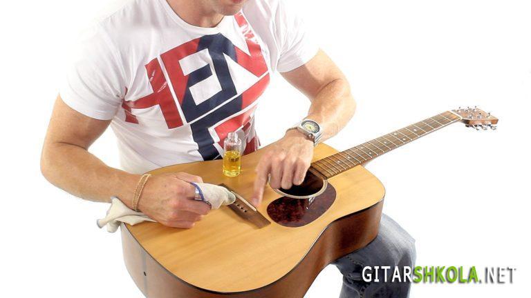 kak-pochistit-gitaru